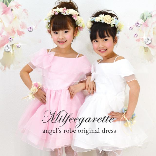 ミルフィーガレット 子供ドレス ホワイト ピンク 100cm-140cm ≪ネコポス不可商品≫[M便1/0]