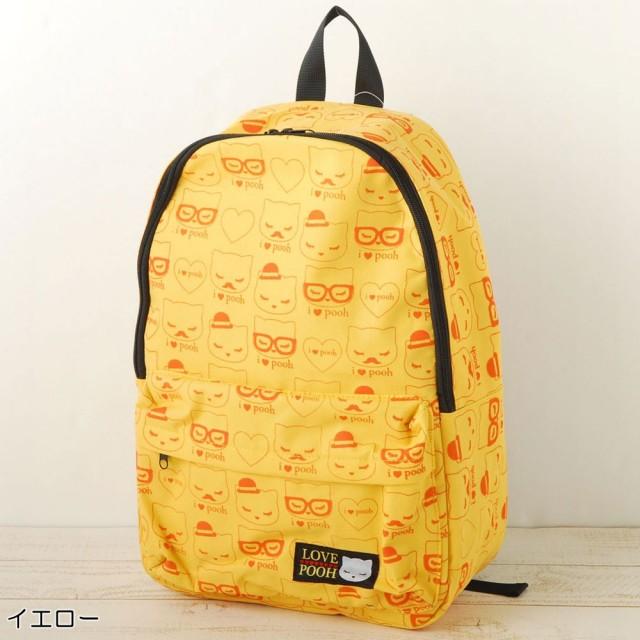 【FLAPPER・フラッパー】プーちゃん プーちゃんリュック バックパック  デイリーに、通学に。