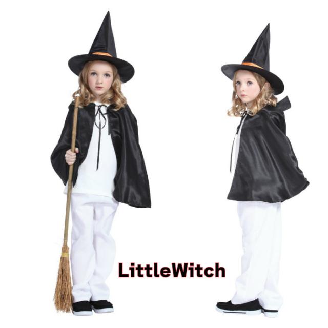 リトル魔女セット 魔女帽とマントのセット テーマパークにお出かけ ハロウィンにぴったり クリスマス コスプレ コスチューム ハロウィン 衣装 子供 女の子 子供服