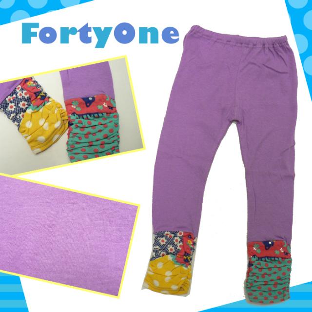 【期間限定40%OFFセール】Forty-one(フォーティーワン)裾切替レギンス ベビーサイズ ベビー服
