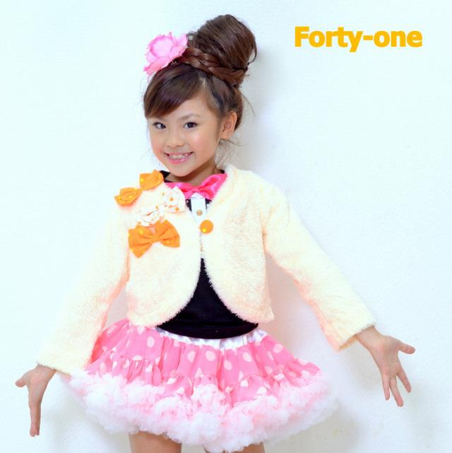 【期間限定40%OFFセール】Forty-one(フォーティーワン)リボン付きボレロ 子供服 女の子 冬 プレゼント 可愛い キッズ