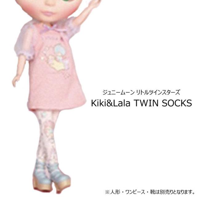 Blythe ブライス ドリーウェア キキ&ララ ツインソックス 22cmドール用ドレス ジュニームーン 返品交換不可 ネコポス可能 [M便1/3]<BR><BR>[Blythe ブライス 着せ替え 人形用靴下 着せ替えドレス doll kawaii ギフト プレゼント]