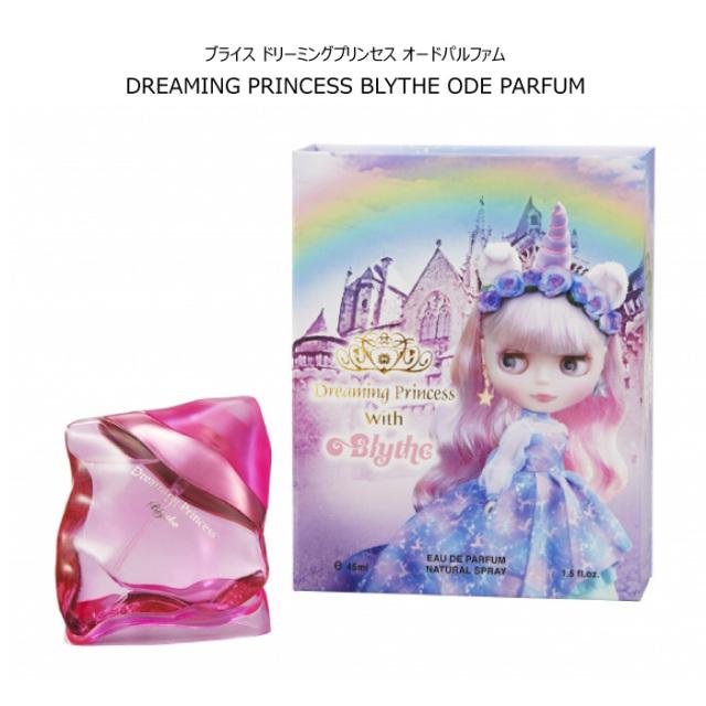 Blythe ブライス 香水 ドリーミングプリンセス ブライスオードパルファム kawaii ギフト プレゼント ジュニームーン 返品交換不可