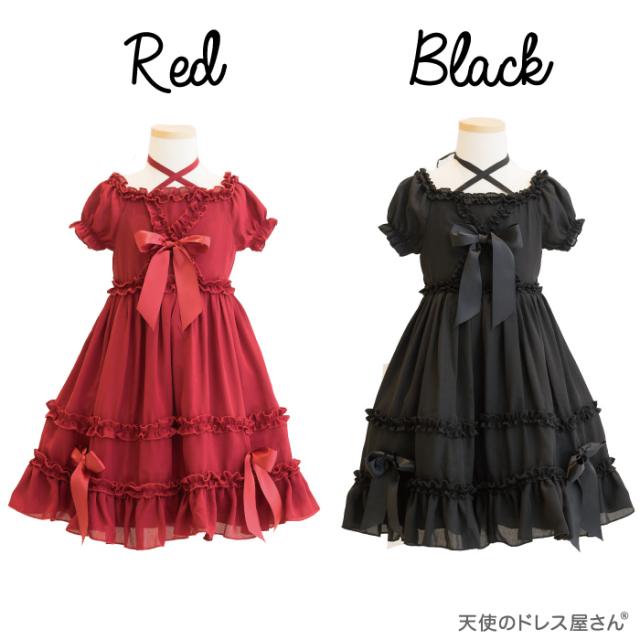ドレス 『クララ (ワンピースドレス) 』