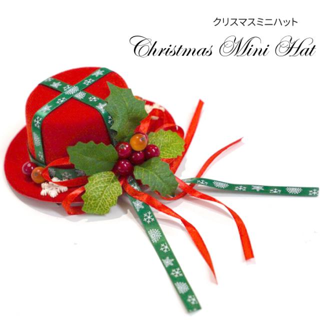 サンタ コスプレ ヘアアクセサリー クリスマス 小物 ミニハット サンタさん サンタクロース クリスマス 雑貨 飾り 真っ赤なデコレーションミニハット
