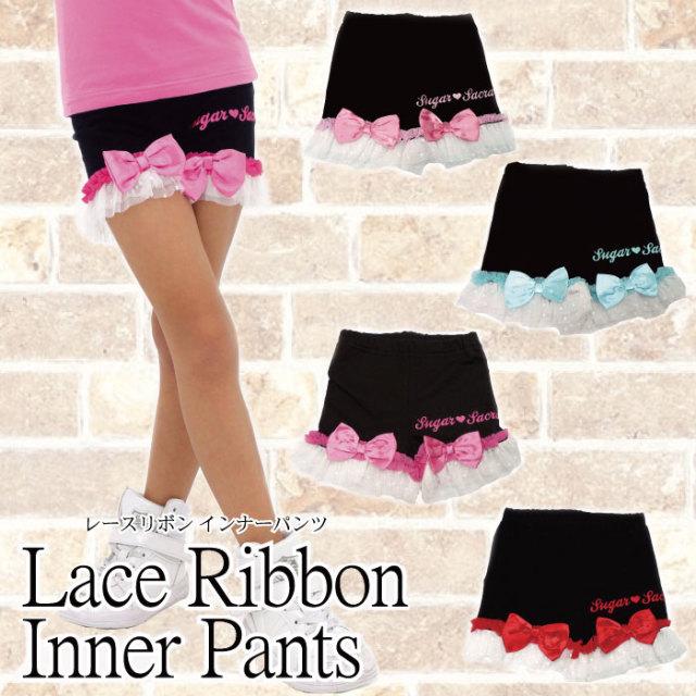 子供服 子供 キッズ レースリボンパンツ 子ども 女の子 ショートパンツ ピンク レッド サックス 全4色 S M L 普段着 インナーパンツ レギンス 見せパン ショーパン リボン インパン ダンス レース 単品ならネコポス可能