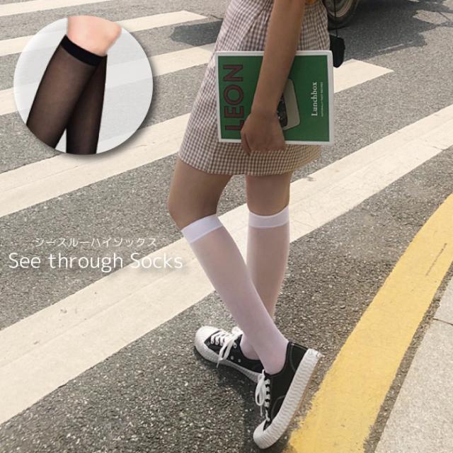 レディース 靴下 ハイソックス シースルーソックス 透け 靴下 スポーティー 可愛い 靴下 ネコポス可能 返品交換不可 エンジェルローブヴィセ ヴィセ visee