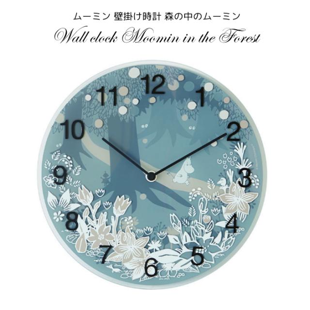 ムーミン 壁掛け時計 ムーミン 時計 森の中のムーミン ムーミン 北欧 クリスマス クリスマスプレゼント ギフト 贈り物 プレゼント ネコポス不可 返品交換不可
