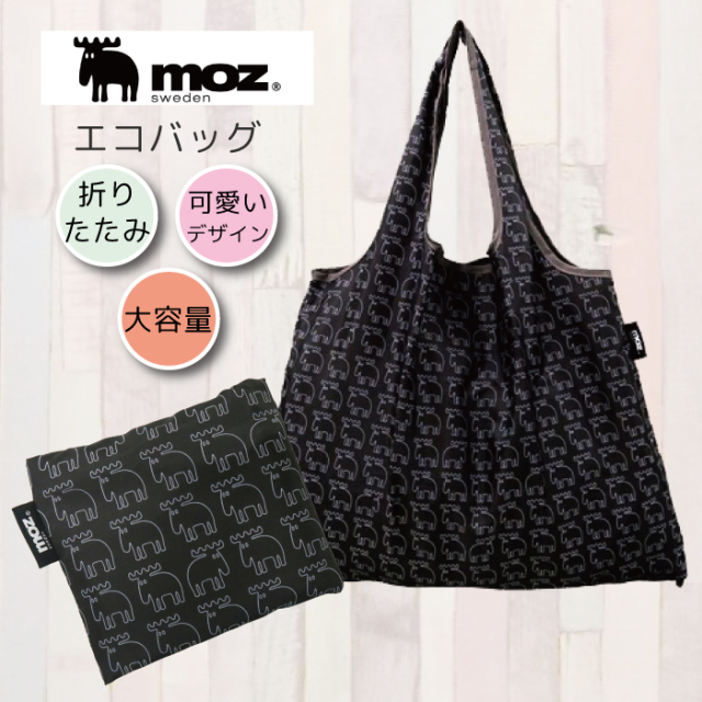 moz エコバッグ ブラック総柄 モズ エコバッグ おしゃれ ショッピングバッグ 可愛い エコバッグ エコバッグ レジ レジバッグ トート バッグ エコ バッグ ギフト 返品交換不可 ネコポス可能