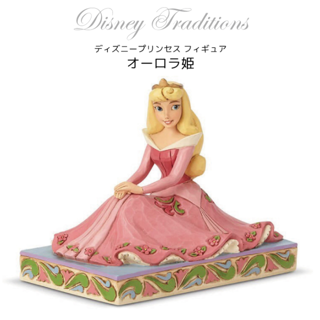 オーロラ姫 ディズニー グッズ 置物 Disney Traditions 誕生日 プレゼント ディズニー グッズ フィギュア 置物 オーロラ姫 眠れる森の美女 ディズニー プリンセス 返品交換不可