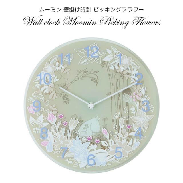 ムーミン 壁掛け時計 ムーミン 時計 ピッキングフワラー ムーミン 北欧 クリスマス クリスマスプレゼント ギフト 贈り物 プレゼント ネコポス不可 返品交換不可