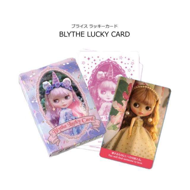 Blythe ブライス グッズ ラッキーカード ギフト 54種 ロリータ kawaii プレゼント 日本製 返品交換不可 ネコポス不可商品
