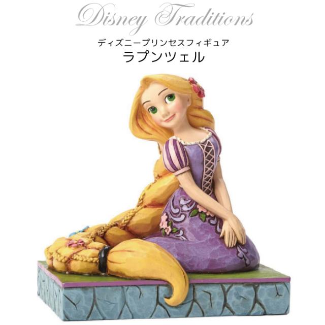 ラプンツェル ディズニー グッズ 置物 Disney Traditions 誕生日 プレゼント ディズニー グッズ フィギュア 置物 ラプンツェル 塔の上のラプンツェル ディズニー プリンセス 返品交換不可