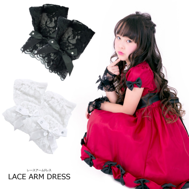ダンス衣装 子供 ダンス レースアームドレス レースグローブ キッズドレス 子どもドレス キッズ こども 衣装 ガールズ お遊戯会 ブラック ホワイト S M L 全3サイズ 5個までならネコポス可能 10着以上でまとめ割