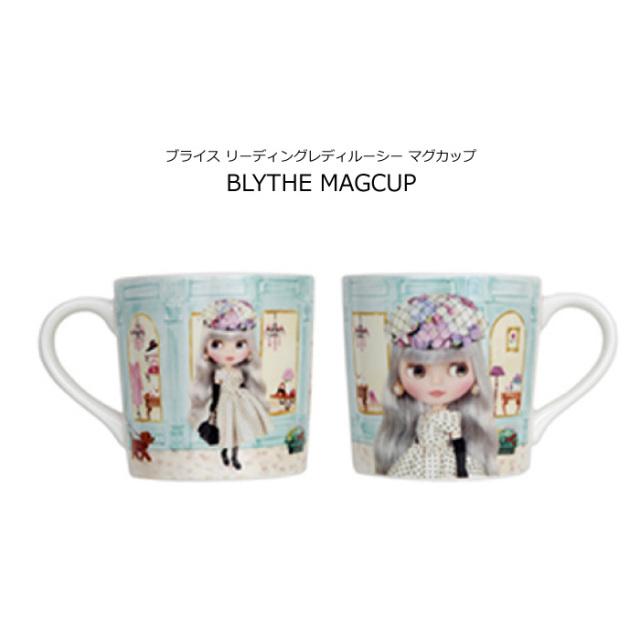 Blythe ブライス マグカップ ギフト ロリータ kawaii プレゼント リーディングレディルーシー 日本製 返品交換不可 ネコポス不可商品