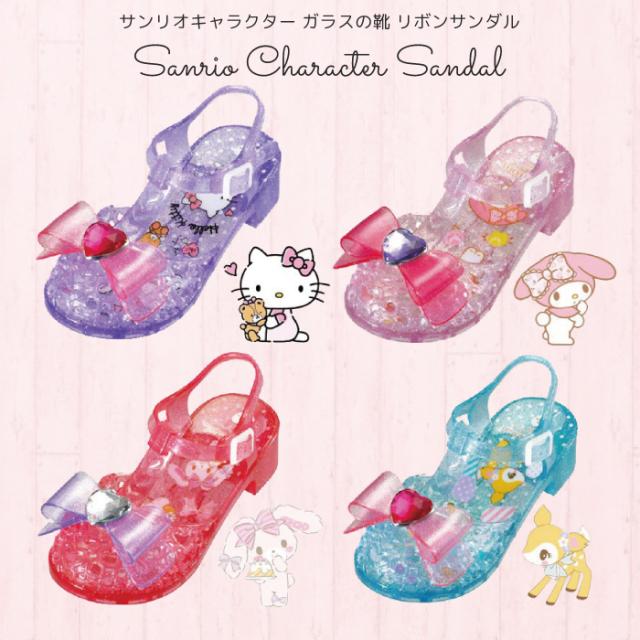 子供 靴 サンリオ キャラクター リボン ガラスの靴 サンダル 全4色 15-19cm キッズ サンダル 女の子 子供 サンダル ヒール 子ども サンダル こども サンダル ヒール 女の子 キッズサンダル スポーツサンダル ネコポス不可 返品交換不可