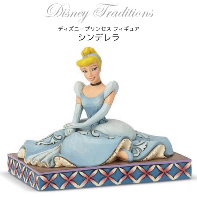 シンデレラ ディズニー グッズ 置物 Disney Traditions 誕生日 プレゼント ディズニー グッズ フィギュア 置物 シンデレラ ディズニー プリンセス 返品交換不可