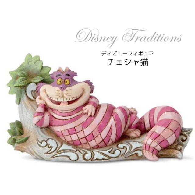 チェシャ猫 オン ツリー ディズニー グッズ 置物 Disney Traditions 誕生日 プレゼント ディズニー グッズ フィギュア 置物 アリス チェシャネコ ふしぎの国のアリス 返品交換不可