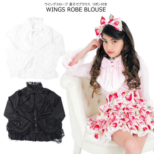 ウイングスローブ (ブラウス) 子供服 110cm-150cm 全3色 白 黒 ピンク ≪単品ならネコポス可能≫[M便1/0]
