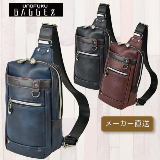 メーカー直送品 BAGGEX バジェックス ギャラン ワンショルダーバッグ おしゃれ かっこいい バッグ 父の日 プレゼント メンズ ギフト 敬老の日 ギフト 返品交換不可