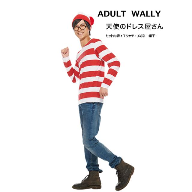 ハロウィン 仮装 ウォーリー コスプレ 衣装 ウォーリーを探せ メンズ ルービーズ社 ディズニー コスプレ コスチューム アダルト ネコポス不可 返品交換不可