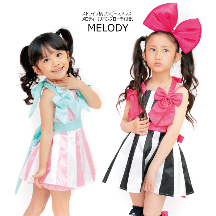 メロディ(リボンブローチ2個付き) 子供服 ブラック ピンク 全2色 100cm-160cm ネコポス不可商品 [M便1/0]