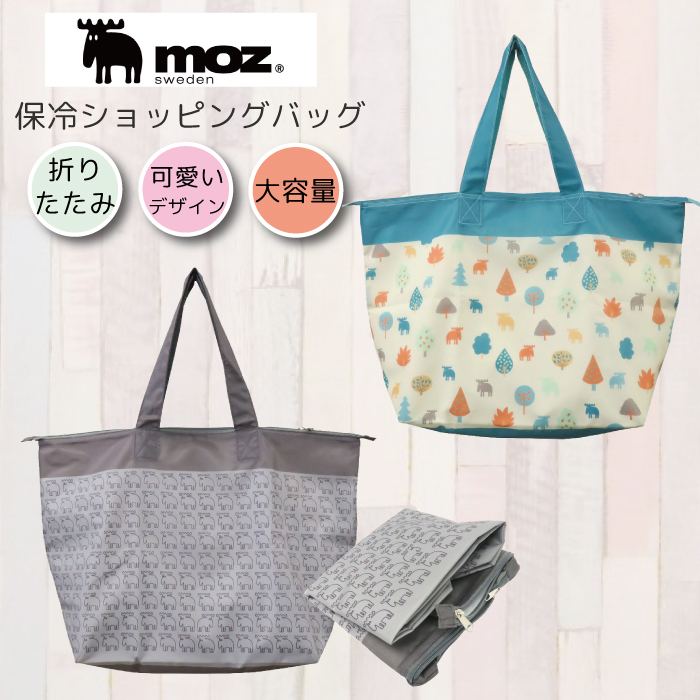 moz エコバッグ モズ エコバッグ おしゃれ ショッピングバッグ 可愛い エコバッグ 保冷 レジ レジバッグ トート バッグ エコ バッグ ギフト 返品交換不可 ネコポス可能