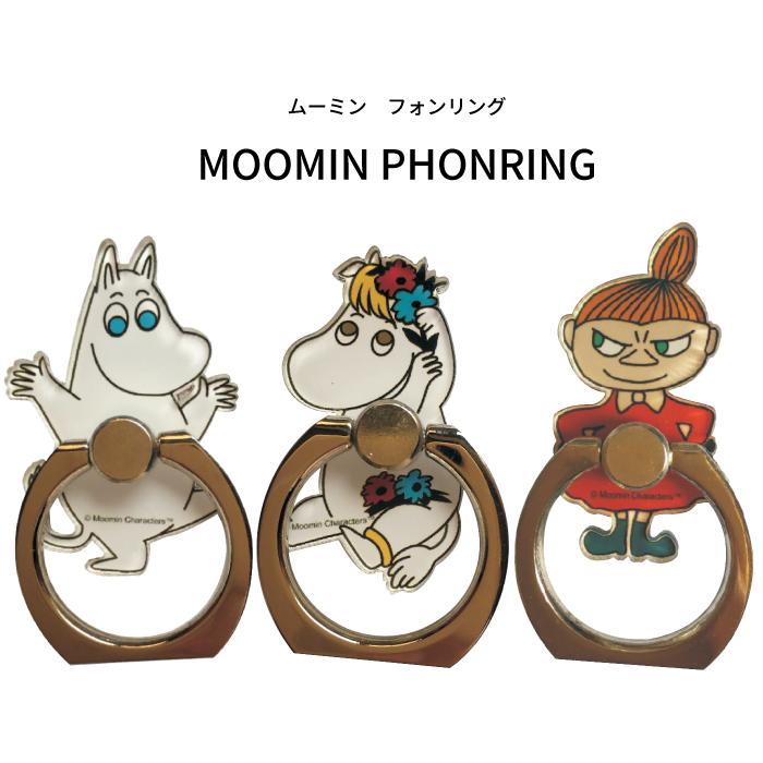 スマホ 携帯 リング フォンリング ムーミン 携帯 リング スマホ iPhone リング 360度回転 スタンド 機能 プレゼント ギフト 贈り物 誕生日 母の日 花以外 ギフト 返品交換不可