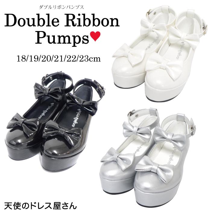 ダブルリボンパンプス 子供靴 全3色 18-23cm ≪ネコポス不可≫ ≪返品交換不可≫[M便1/0]