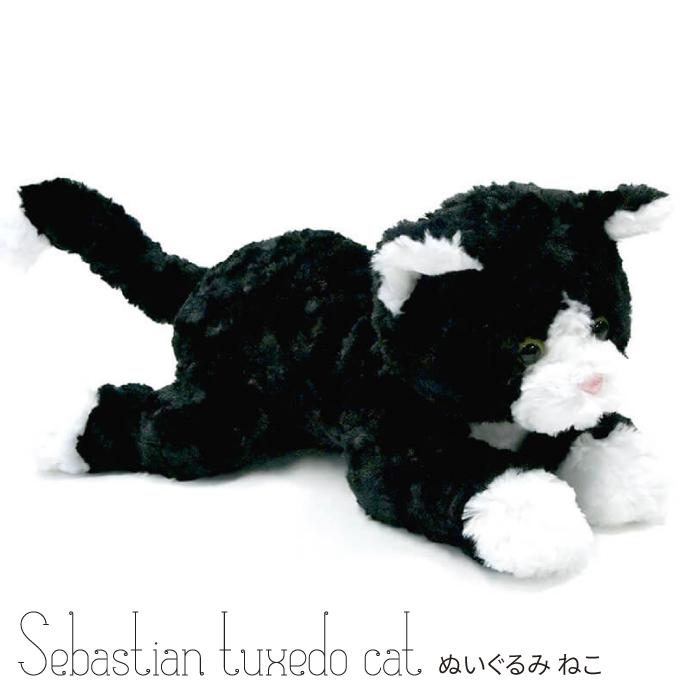 ぬいぐるみ 猫 ギフト プレゼント クリスマス 誕生日 お祝い 出産 ぬいぐるみ 人形 おもちゃ ベビー キッズ こども 子供 動物 アニマル 可愛い ペット ネコ ねこ GUND セバスチャン タキシード キャット