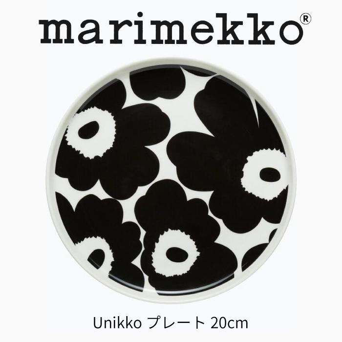 マリメッコ ウニッコ プレート 20cm ギフト marimekko 70763-190 ブラック×ホワイト フィンランド 北欧 北欧スタイル 北欧食器 北欧雑貨 食器 可愛い 引き出物 可愛い おしゃれ ギフト 母の日 結婚祝い 返品交換不可
