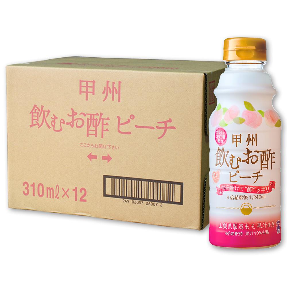 甲州飲むお酢ピーチ310ml×12本セット