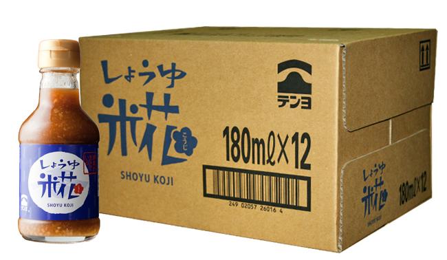 しょうゆ糀 180ml×12本セット【ケース割引】