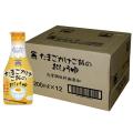 たまごかけご飯のおしょうゆ(化学調味料無添加)200ml×12本セット【ケース割引】