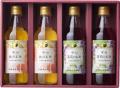 甲州 葡萄のお酢・桃のお酢ギフトセット(4本入り)