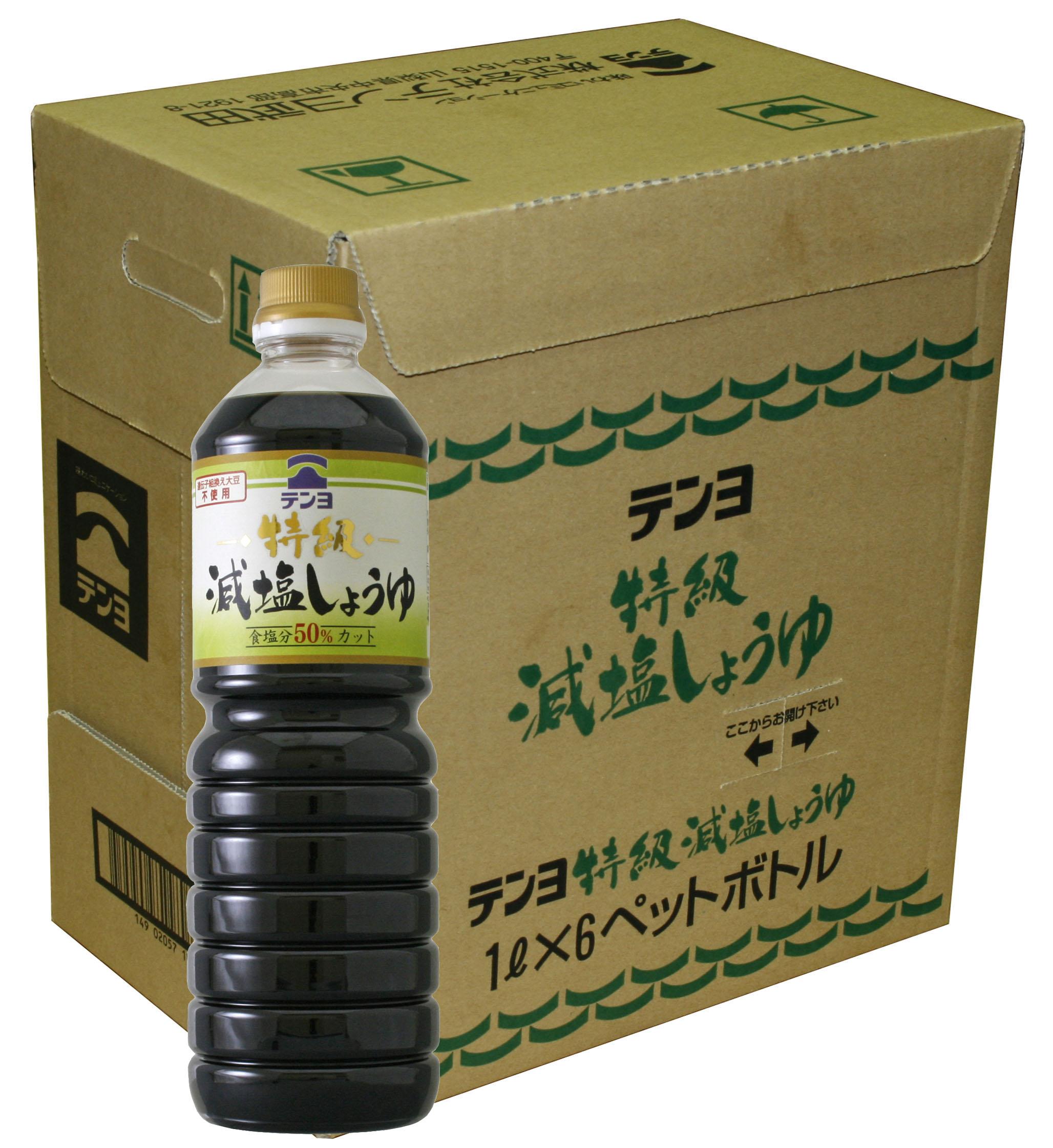 特級減塩1L×6本【ケース割引】