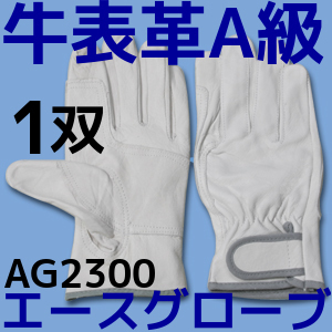 皮手袋,Leather gloves,レザーグローブ