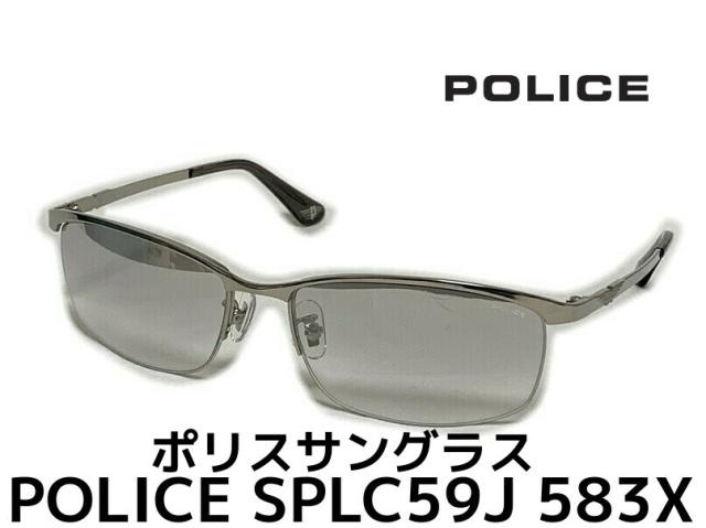 ポリスサングラス,POLICE