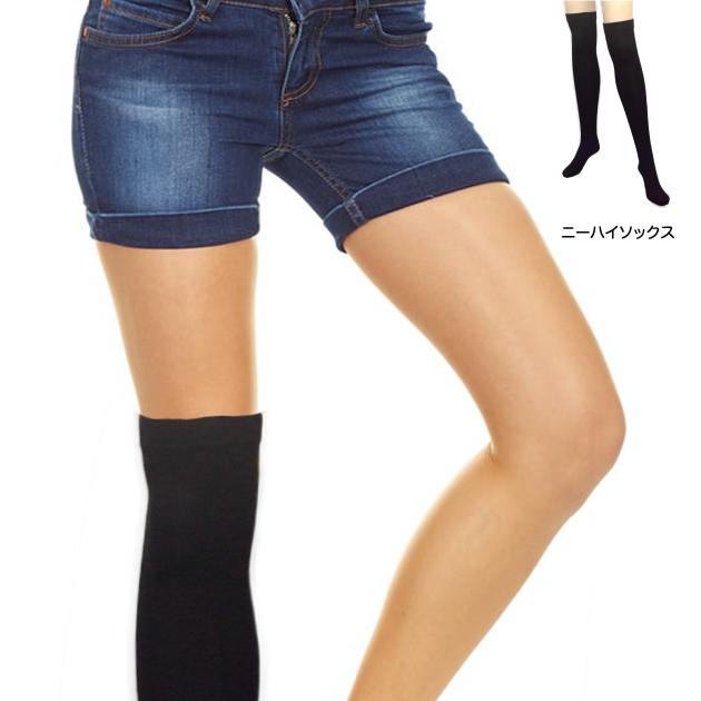 太もも から つま先 まで サポート できる テラ ビューティー ニーハイソックス(女性用1足入り) 【TB-028】女性用靴下