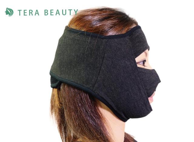 クークチュール テラビューティ・美顔フルマスク(フリーサイズ)TB-010[顔用マスク]