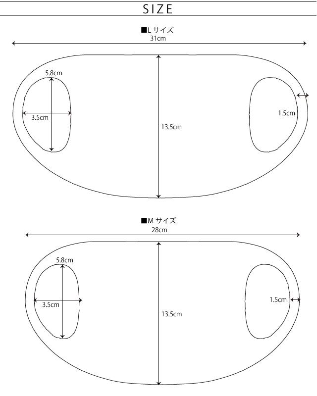 クークチュール・テラビューティーテラクールマスクM (2サイズ)TB-034[マスク]