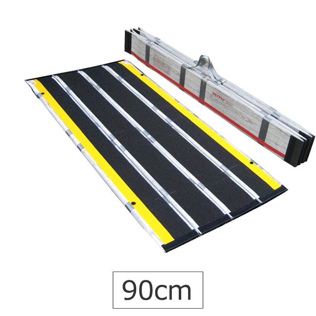 折りたたみ式 軽量・段差スロープ・標準タイプ