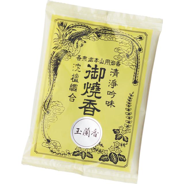 焼香 小袋 黄袋