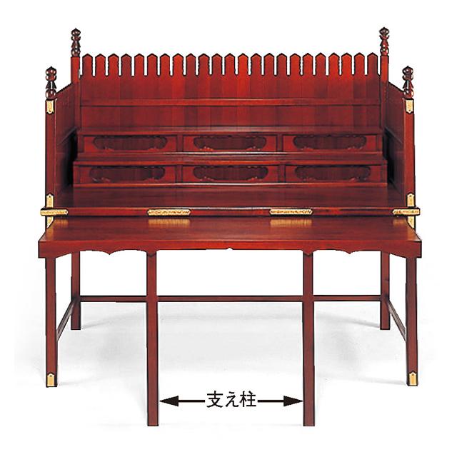 折り畳式 施餓鬼・施食 壇<四十九院型・幅3.5尺>