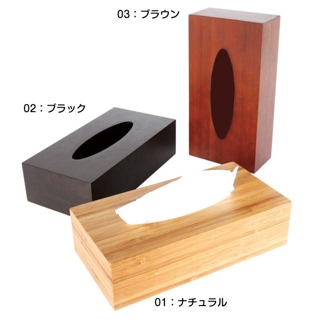 竹製 積層ティッシュボックス