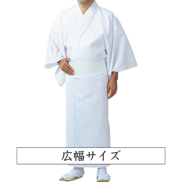 広幅サイズの白衣 夏用