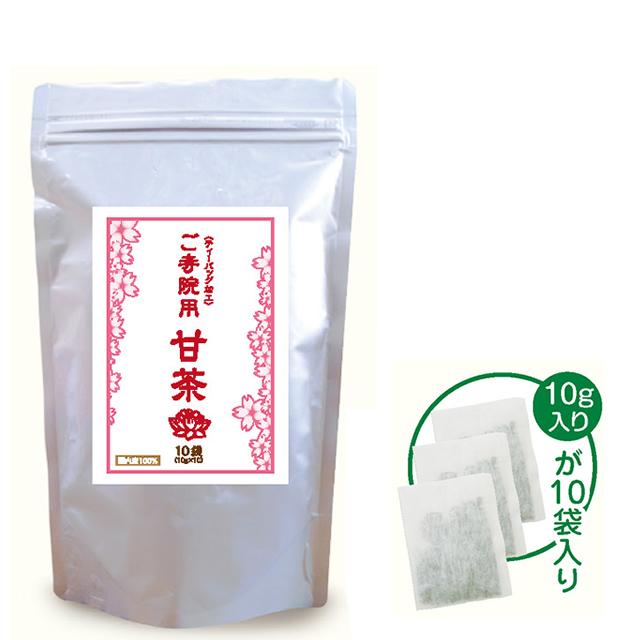 ご寺院用 甘茶100gティーバッグ式
