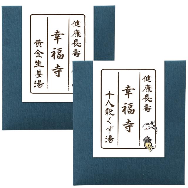 「黄金生姜湯」・「十八穀くず湯」  寺の友社 特選品