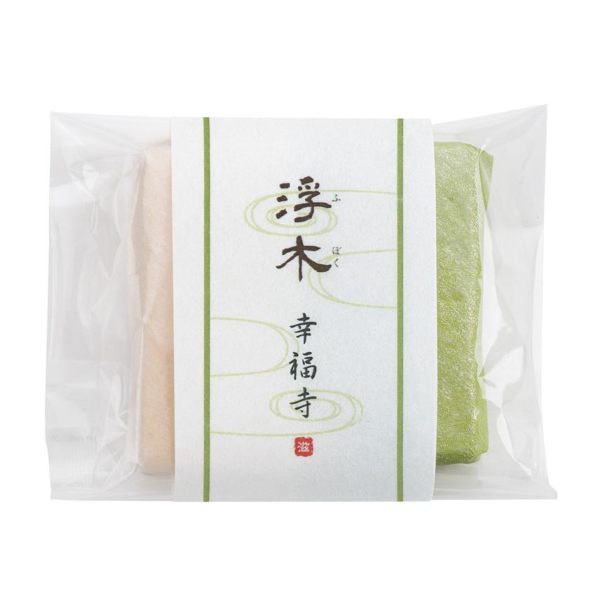 名前入り菓子「浮木」