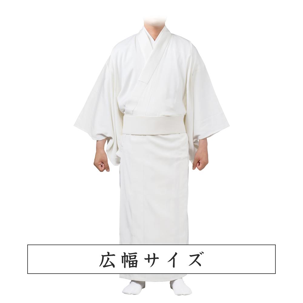 【広幅サイズ】通年用 抗菌・防臭 エンジェロン白衣